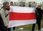 Трое суток и конфискация флага