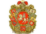 Беларусы адзначаюць 90-я ўгодкі Слуцкага збройнага чыну