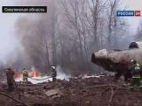 Омоновцы присвоили кредитку погибшего под Смоленском поляка