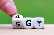 В Швеции запустили первую сеть 5G