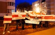 В Беларуси 241 день продолжаются протесты