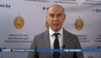 МВД: в Беларуси готовились теракты. Лукашенко прокомментировал