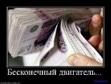 Белорусских чиновников будут привлекать к ответственности за невыполнение инновационной программы