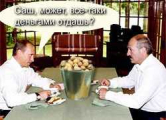 Лукашенко предлагает России менять картошку на нефть