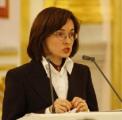 Минэкономразвития и Минэнерго РФ договорились