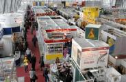 Почетным гостем на Минской международной выставке-ярмарке в 2011 году станет Германия