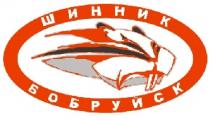 Назван расширенный состав молодежной сборной Беларуси на чемпионат мира по хоккею в Бобруйске
