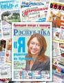 Интернет-СМИ в Беларуси нет?