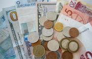 В Беларуси хотят создать базу со всеми доходами населения