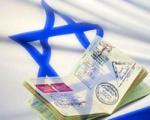 Визовый режим между Беларусью и Израилем отменяется
