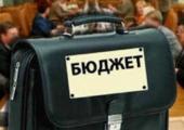 """Кобяков: проект бюджета на 2016 год сформирован исходя из """"повсеместной и жесткой экономии"""""""