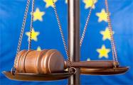 Европейский суд признал путь к месту работы частью рабочего дня