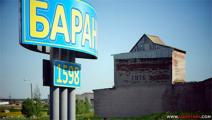 Как выглядит «шикарное место для жизни» по мнению Лукашенко