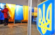 ЦИК Украины посчитал 99,8% протоколов