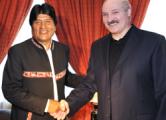 Друг Лукашенко призвал разогнать Совбез ООН