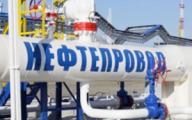 Москва согласилась продавать нефть Беларуси со скидкой в $15,7