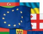 Беларусь участвует в саммите ВП