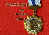 Александр Лукашенко наградил многодетных матерей