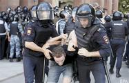В Москве задержали почти тысячу человек