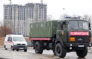 В районе аэропорта Минск-1 нашли авиабомбу