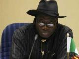 В Нигерии объявлен семидневный траур в связи с кончиной президента