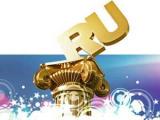 """Заявки на """"Премию Рунета"""" будут приниматься в рамках RIW-2010"""