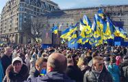 Появилось видео масштабного вече в Киеве, снятое с высоты
