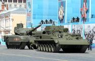 Танк Т-14 «Армата» оказался хуже глубокой модернизации Т-80