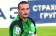 Сергей Веремко может вернуться в БАТЭ