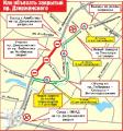 Движение на участке по пр.Дзержинского в Минске 9 декабря будет перекрыто