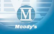 Moody's указало на риски для банков Беларуси из-за снятия вкладов