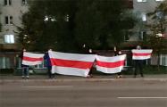 Витебск присоединился к вечерним акциям протеста