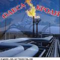 Украине выгодна работа Одесса-Броды в аверсном режиме при долгосрочных контрактах с Беларусью и Азербайджаном