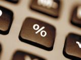 Инфляция в Беларуси в ноябре составила 0,9%
