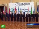 Председательство в СНГ перешло от России к Таджикистану