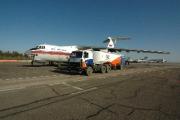 Беларусь отправила гуманитарную помощь в Венесуэлу
