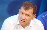 Фотофакт: Очень странная реакция Гуренко на голы, которые «Динамо» забивало «Зениту»