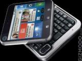 Motorola разработала квадратный смартфон