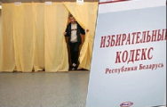 Около 40 польских наблюдателей будут работать на президентских выборах в Беларуси