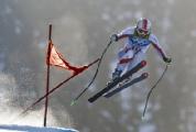 Белорусская горнолыжница Мария Шканова выиграла рейтинговые соревнования ФИС по слалому в Италии