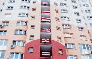 Жители ЖК «Мегаполис» украсили свой дом бело-красно-белыми флагами