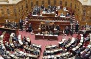 У Францыі пачаліся парламенцкія выбары