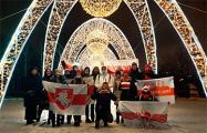Белорусы Санкт-Петербурга 152-й день подряд выходят на акции протеста