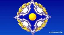 Россия завершает ратификацию соглашения о КСОР ОДКБ