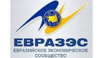 В Беларуси проведут экспресс-оценку промышленного сотрудничества со странами ЕврАзЭС