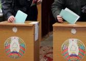 Более 1 тыс. международных наблюдателей аккредитованы для работы на президентских выборах в Беларуси