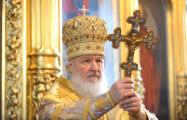 Московский патриархат может утратить власть в Беларуси