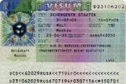 Израиль намерен отменить визы для белорусов