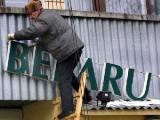 Беларусбанк хранит все данные о вкладах Сбербанка СССР