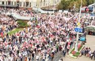 Марш единства движется в сторону Стелы